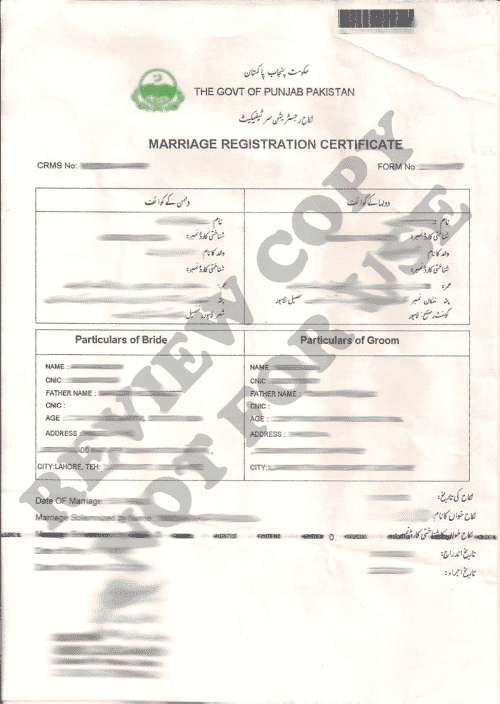 Nadra marriage certificate get free legal advice yelopaper Image collections