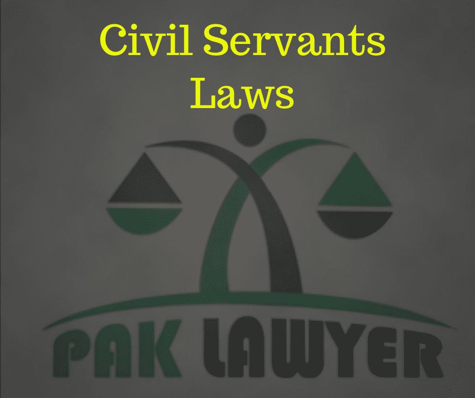 legal urdu dictionary