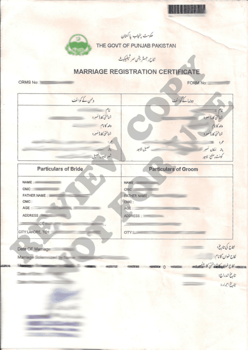 NADRA Marriage Certificate - Law Firm in Lahore, Court Marriage