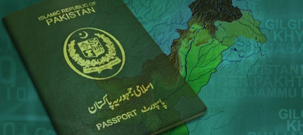 Citizenship of Pakistan