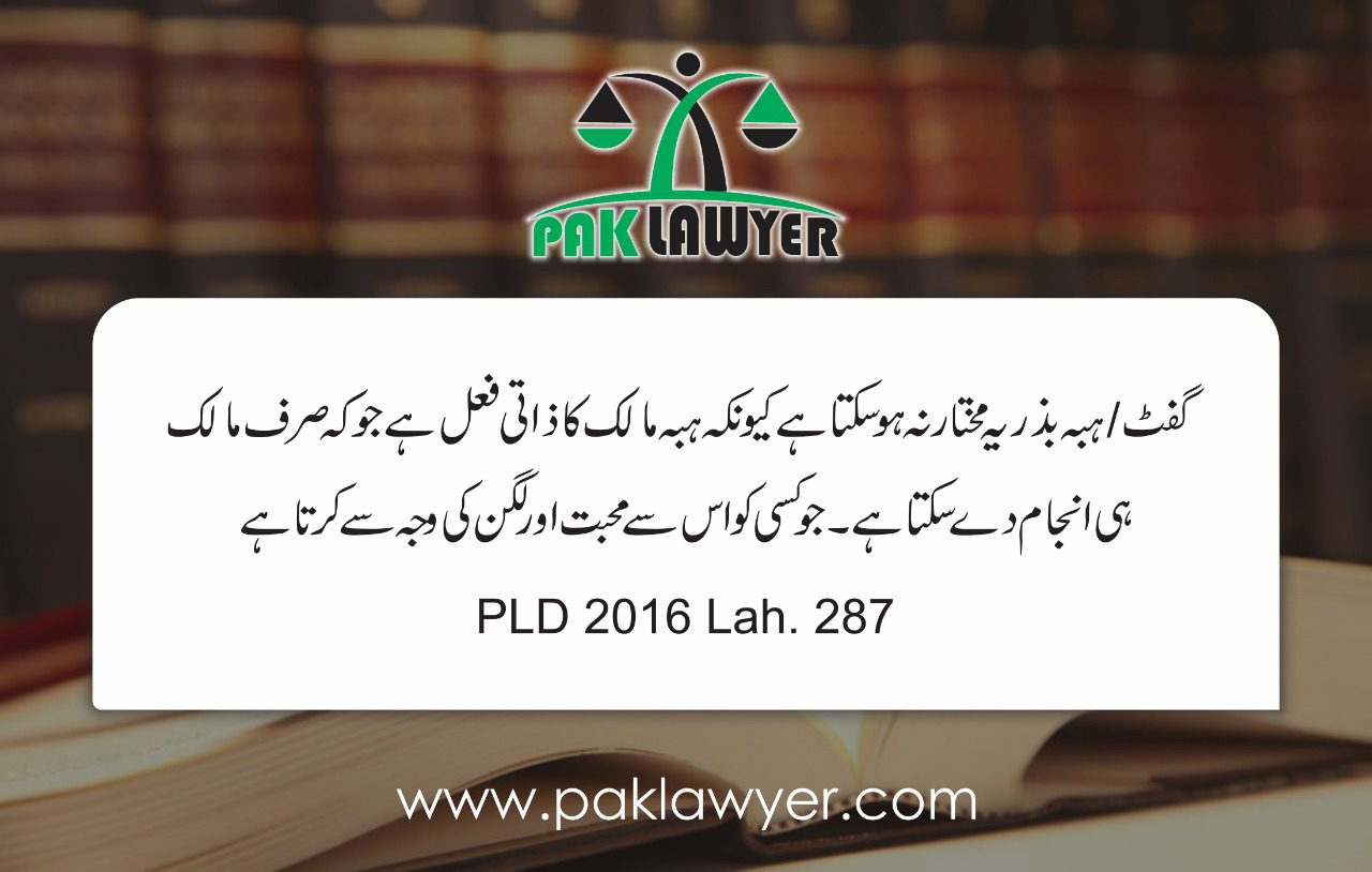 Blog Archive - Law Firm in Lahore, Court Marriage, Child